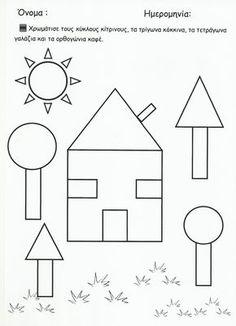 σχηματα στο νηπιαγωγείο - Αναζήτηση Google Activities For Boys, Math For Kids, Color Activities, Fun Math, Math Activities, Shapes Worksheet Kindergarten, Shapes Worksheets, Kindergarten Worksheets, Dots Game