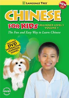 """Learn Chinese effortlessly!  CHINESE FOR KIDS vol. 1 brings fun and excitement to language learning.  Starring native Mandarin speakers and 3-D animated characters, this DVD teaches basic conversational Mandarin Chinese within the context of a fantastic birthday party - full of lively songs, delicious food, and playful games.  Billy and his cute Shih Tzu puppy, """"Benboo"""", teach useful phrases for everyday situations along with words for colors, numbers, and toys."""