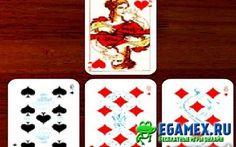 Пасьянс Гадание играть бесплатно онлайн Coasters, Playing Cards, Games, Coaster, Playing Card Games, Gaming, Game Cards, Plays, Game