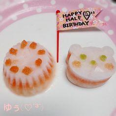 離乳食☆HALF BIRTHDAY☆