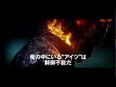 映画『ゴーストライダー2』予告編