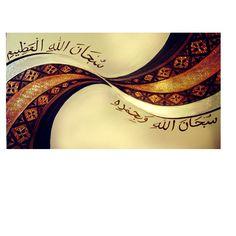 islamic art - Bing Images