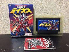 Future Wars Raios Famicom Japan NTSC-J Nintendo boxed set