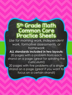 All 5th grade math standards sheets get to choose layout comes with