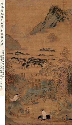 明代 - 仇英 - 秋山行旅圖                      Painted by the Ming Dynasty artist Qiu Ying.  View paintings, artworks and galleries at Chinese Art Museum.