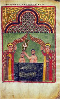 Baptism of Jesus from an Ethiopian Bible, ca. 1300.