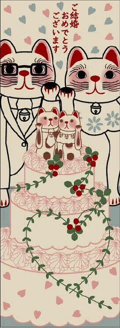 Tenugui Towel Cat Wedding. Another thing to add to the wedding registry.