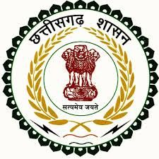 JobZ BaskeT: Collector Office, Surajpur – Government of Chhatti...