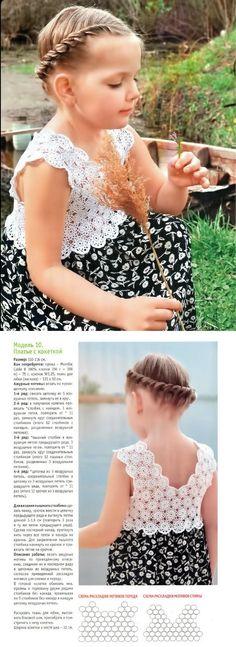 Для юных модниц (рост 110-116 см): платье крючок+ткань. Комментарии : LiveInternet - Российский Сервис Онлайн-Дневников