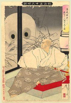 Yoshitoshi, Kiyomori Sees Hundred of Skulls at Fukuhara, from the series 36 Ghosts