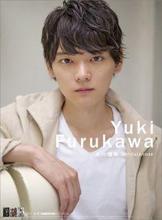 Furukawa Yuki 2017 Calendar