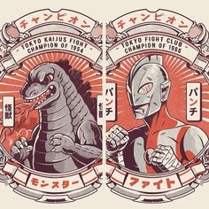 """@ilustrata on Instagram: """"Our new designs. Tokusatsu or Kaiju, which is your side?  Available on our store. Link on the bio.  #ultraman #tokusatsu #godzilla #Kaiju"""" Illustration Photo, Japon Illustration, Character Illustration, Illustrations, Food Graphic Design, Graphic Design Posters, Japan Design, Japanese Art Modern, Japan Art"""