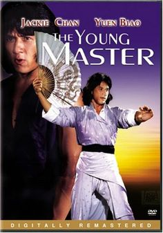 This is the second movie Jackie directed. This movie high lights Jackie's skill as a Hapkido practitioner...the last fight scene is over 5 min long and displays the flowing ability of Hapkido.