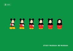 Pushkin Institut - Concept Poster By Ira Smolikova - http://www.theinspiration.com/2015/02/pushkin-institut-concept-poster-ira-smolikova/