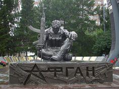 Soviet Afgan War Memorial