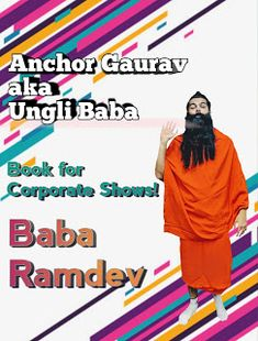 Let Baba Ramdev Entertain You This Family/Annual Day Best Male Anchor for #Corporate & #Social Shows Anchor Gaurav : Call on 918010871801 for bookings