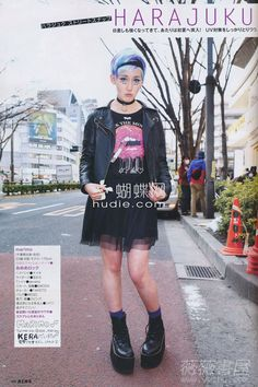 Harajuku Street Snaps From the July 2014 issue of Kera.