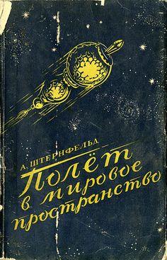 Flight into Cosmic Space (1949).