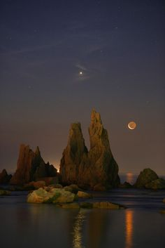 "the coast of Japan: ""Venus,The Crescent Moon and Rocks""by Masahisa Uemura"