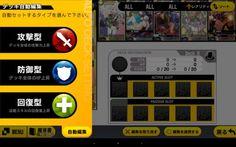 Screenshot_2016-06-11-20-16-27