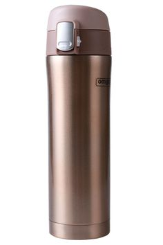 Omgogo Insulated Travel Mug & Coffee Mugs Stainless Steel Lid Lock Prevents Leaks (16.9 (oz), golden)