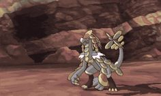 Six new Sun and Moon Pokémon evolutions revealed
