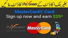 Online Earning, Company Logo, Logos, Cards, Logo, Maps, Playing Cards
