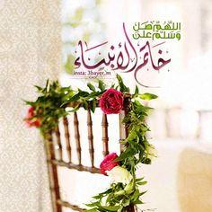 """. ، • ⇲ ✫ . #اللهم_صل_وسلم_على_نبينا_محمد #صل_الله_عليه_وسلم ، … . ، . """" ."""