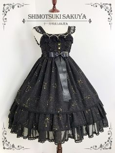Shimotsuki Sakuya -The Whisper of Stars- Lolita High Waist Jumper Dress
