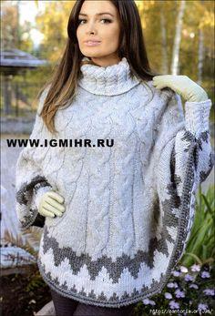 Poncho caliente de moda con trenzas .. Discusión LiveInternet - Servicio ruso Diarios Online