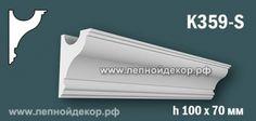 Гипсовый карниз для скрытого освещения K359-S