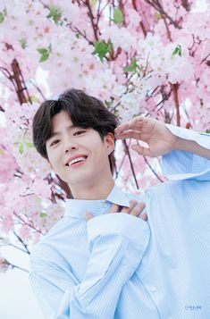 park bogum for kakao page Flower Boys, Boys Over Flowers, Asian Actors, Korean Actors, Korean Dramas, Park Bo Gum Cute, Park Bo Gum Wallpaper, Park Bogum, Song Joong