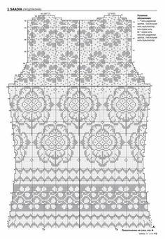 Easy Knitting Patterns For Beginners Toy - Diy Crafts - maallure Filet Crochet, Knit Crochet, Fair Isle Knitting Patterns, Knitting Charts, Knit Patterns, Motif Fair Isle, Fair Isle Pattern, Tricot D'art, Diy Crafts Knitting