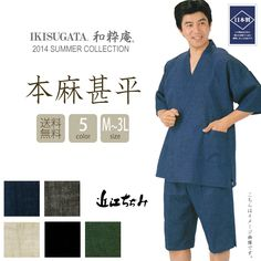 IKISUGATA Wasuian Omi Chijimi Honasa 100% (physical wrinkle processed ramie) Jinbei for men (made in Japan)