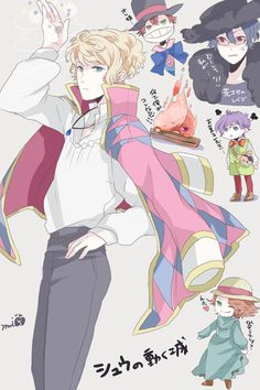 Diabolik Lovers crossover How's Moving Castle