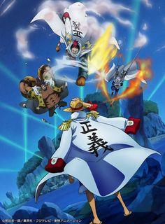 El arco de los novatos de la marina del Anime One Piece finalizará el 2 de abril.