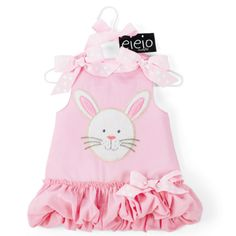 Mudpie Bunny Bubble Dress  ... so cute for Spring and Easter!
