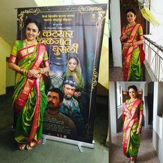 "Amruta Khanvilkar ...Do Watch  ""कटयार काळजात धुसली"""