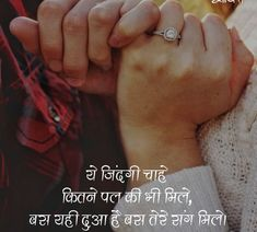 whatsapp status love shayari image in hindi Romantic Cartoon Images, Love Images, Pictures Images, Cartoon Wallpaper Hd, Apple Wallpaper Iphone, Marriage Biodata Format, Bio Data For Marriage, Girls Phone Numbers, Love Shayri