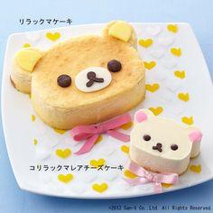 目にもおいしい★リラックマ&コリラックマチーズケーキ【おやつに最適!】 通販のベルメゾンネット
