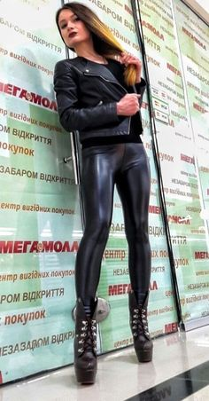 Leather Pants Outfit, Leather Trousers, Wet Look Leggings, Leggings Are Not Pants, Spandex Girls, Vinyl Leggings, Military Girl, Confident Woman, Leather And Lace