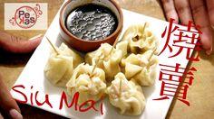 Como hacer Siu Mai (Bocaditos Chinos) Ingredientes: Siu Mai: Filete de Pollo Salsa Ostion Aceite Ajonjoli Maza Wantan Redonda Sal y Pimienta Chuño Huevo Sals...