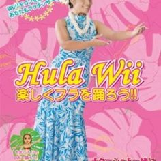 hula wii!! this looks like fun for game night!  http://nintendo.promo.eprize.com/pinterestsweeps/?affiliate_id=dm