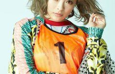 Experience Kyary Pamyu Pamyu's new song 'Easta'
