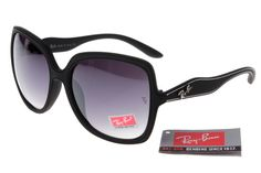 Jackie Ohh Ray Ban RB2085 Black--Grey Lenses $14.87