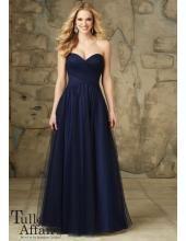 Mori Lee Günstiges Schönes Brautjunfernkleid - Style 112