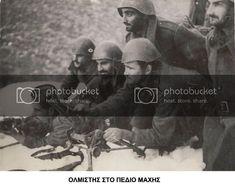 Greek troops in Nth. Greek Soldier, Major General, Moving Forward, Troops, Africa, Men, Move Forward, Guys