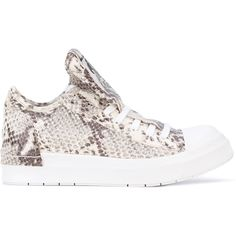 Cinzia Araia Animalier sneakers (£367) ❤ liked on Polyvore featuring shoes, sneakers, nude shoes, leather footwear, leather sneakers, leather shoes and cinzia araia