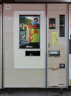 年季の入った富士電機めん類自販機。独自デザインの電照板はここだけのものだ。