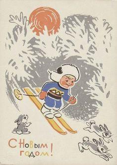 Советское детство: Худ. Л.Г.Модель1963Издание Министерствасвязи СССР ...